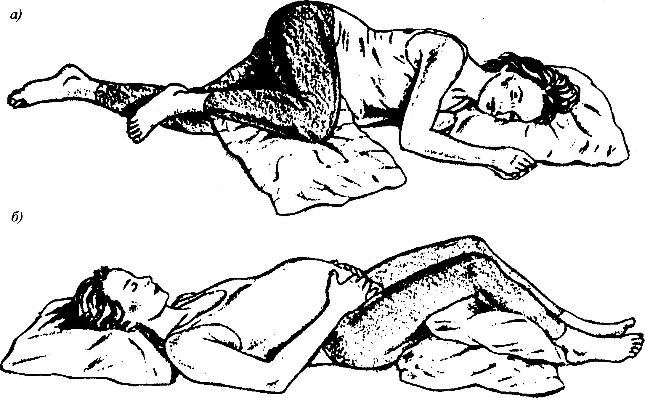 Как правильно двигаться беременным 9