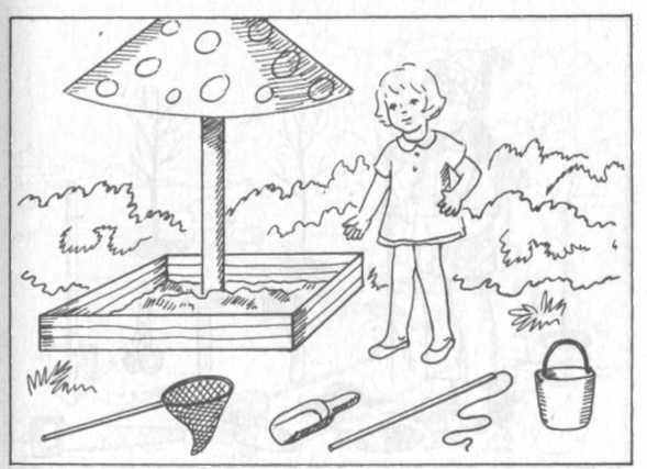 Рисунки детей карандашом дети в песочнице