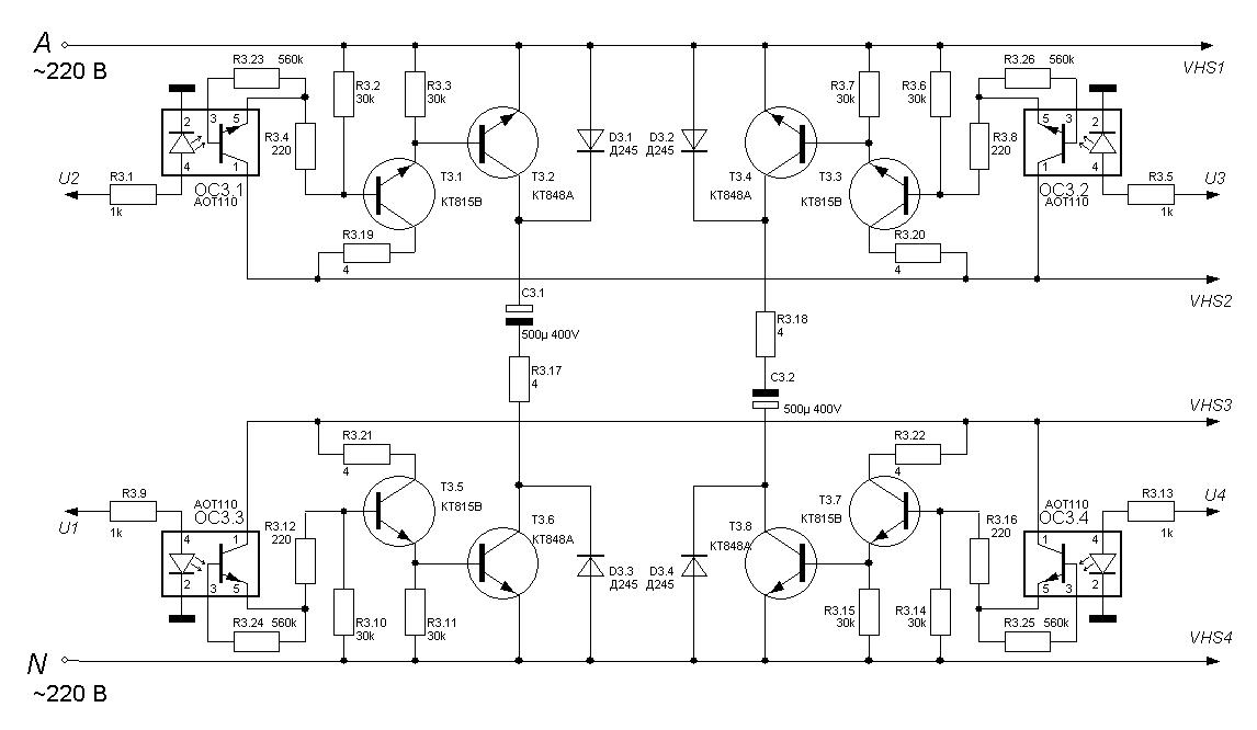 Эл схема для остановки электронного счётчика