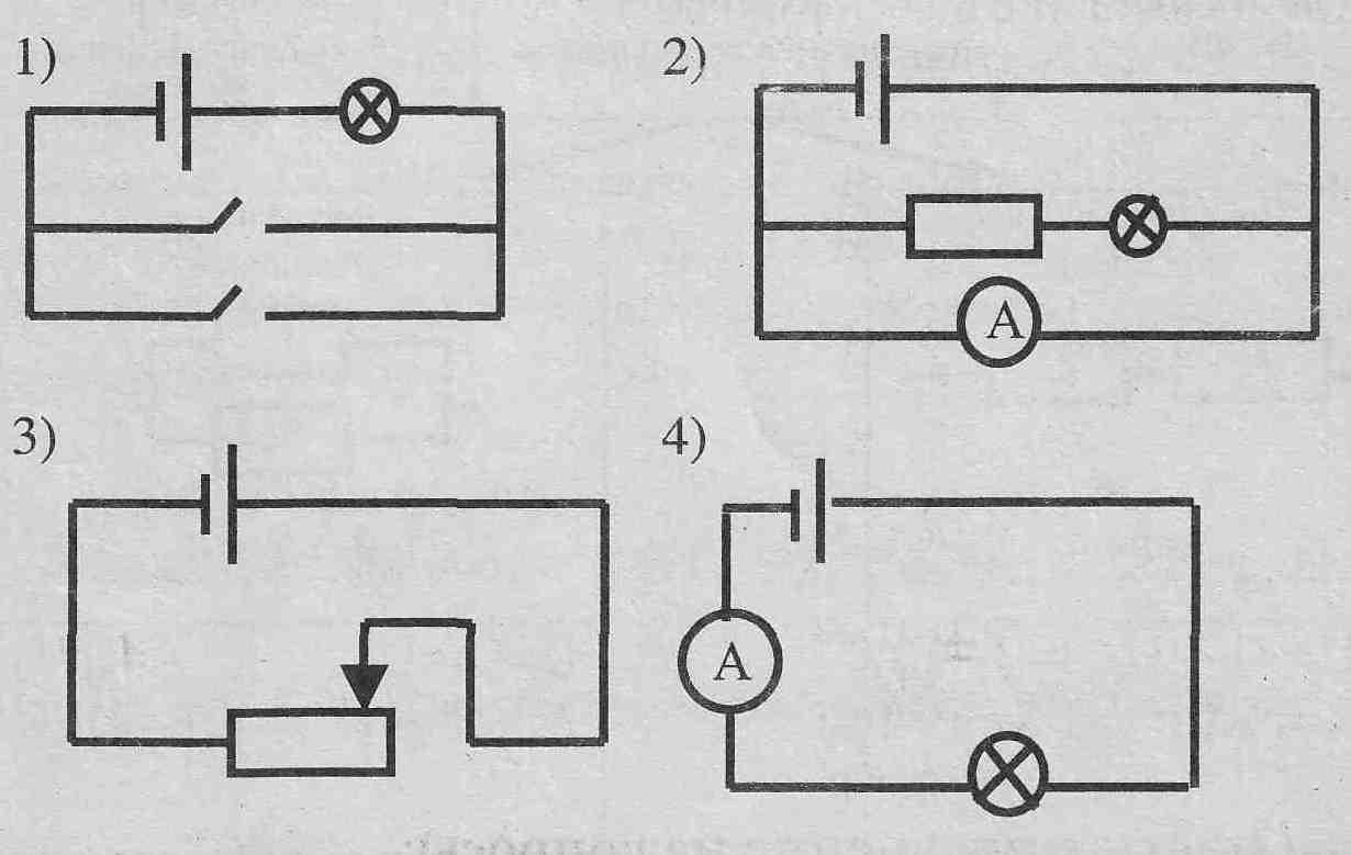 используя схему электрической цепи выберите правильное утверждение