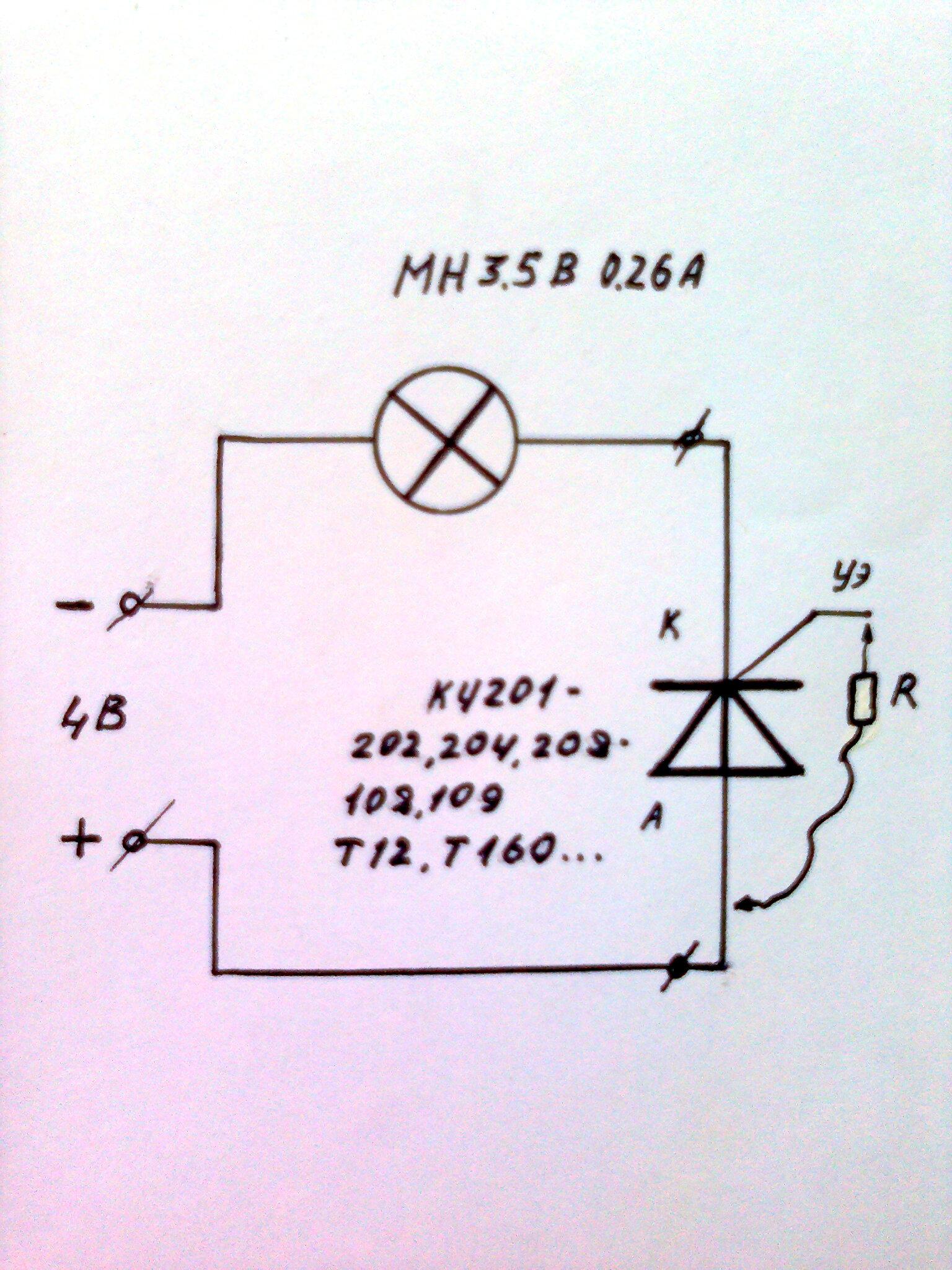 Простые схемы для проверки тиристоров